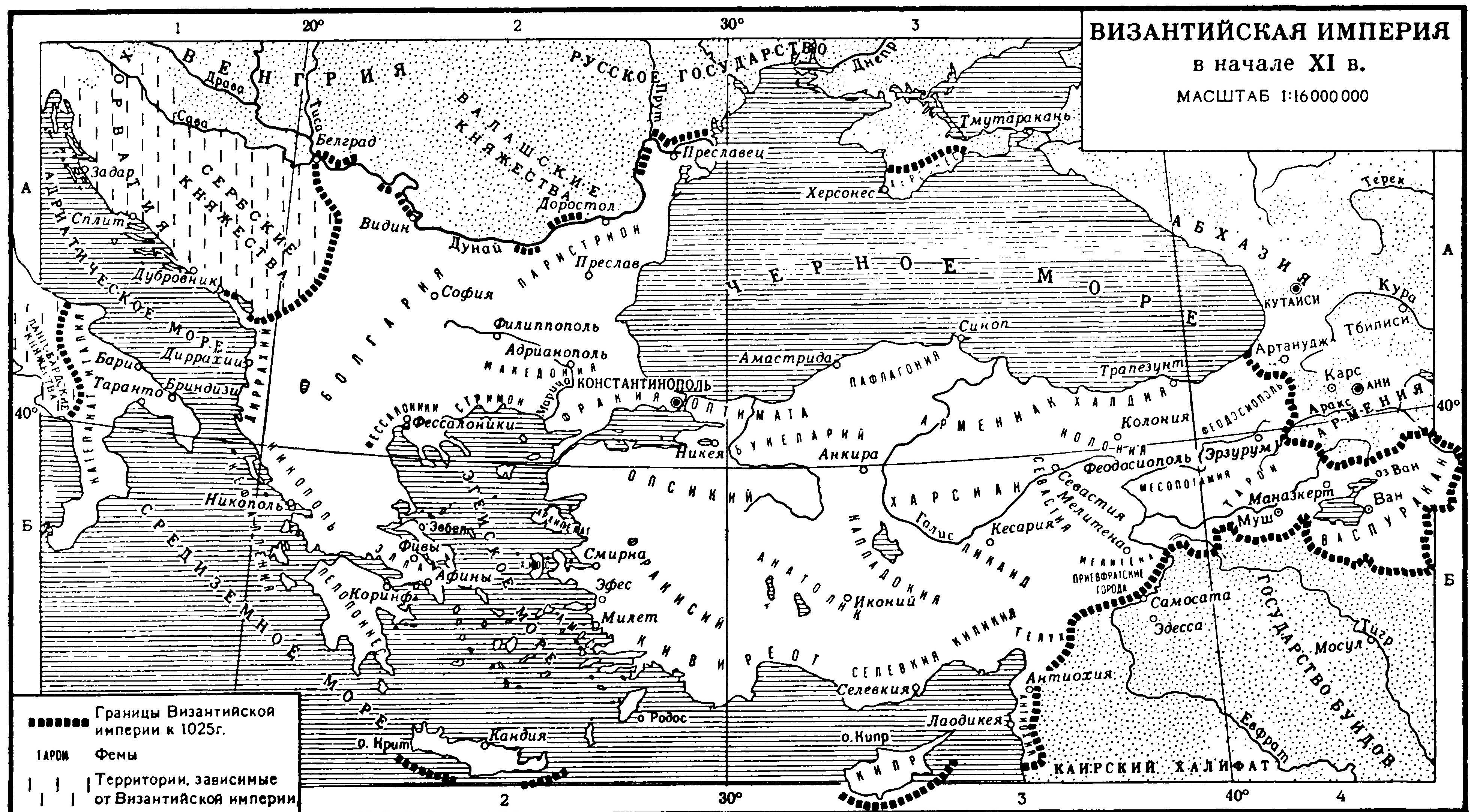 есть меня византийская империя нашем портале